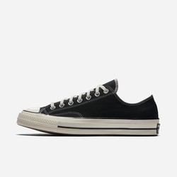 Sneakers Basse Converse Chuck 70 Uomo Nere | 577MYJEC