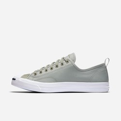 Sneakers Basse Converse Jack Purcell Micro Rip Donna Verdi | 411LUWMS